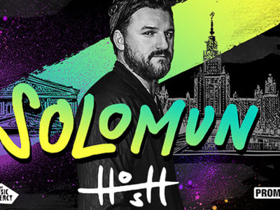Solomun, HOSH @ Music.Football, Москва, 13.07.18