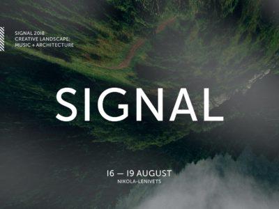 Signal / Creative Landscape: Music + Architecture